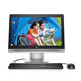 惠普(HP) ProOne600G2 AiO 21.5英寸商务台式一体机电脑(i5 4GB)