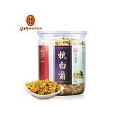 雷允上杭白菊茶(50g/罐)