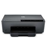 惠普(HP) Officejet 7110 惠商系列宽幅打印机(OJ7110)