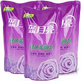 蓝月亮 绿色柔顺剂薰衣草香袋装500g x 3袋 衣物护理(500g*3袋)